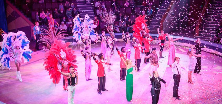 Цирк «Фиеста» в Омске