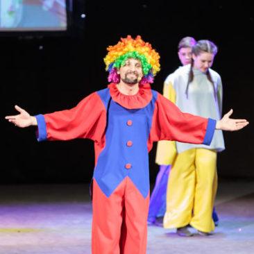 Театру праздника «Гротеск» 10 лет