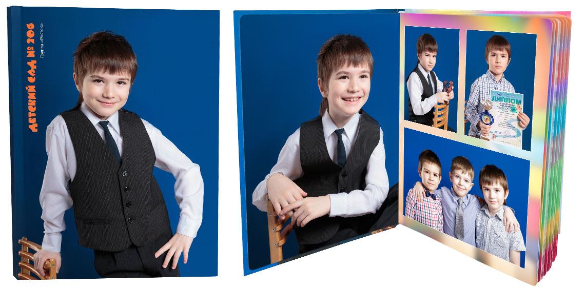 Выпускные фотоальбомы для детского сада или школы